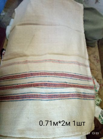 дорожка домоткана льон/коноплі 8м 200грн/м