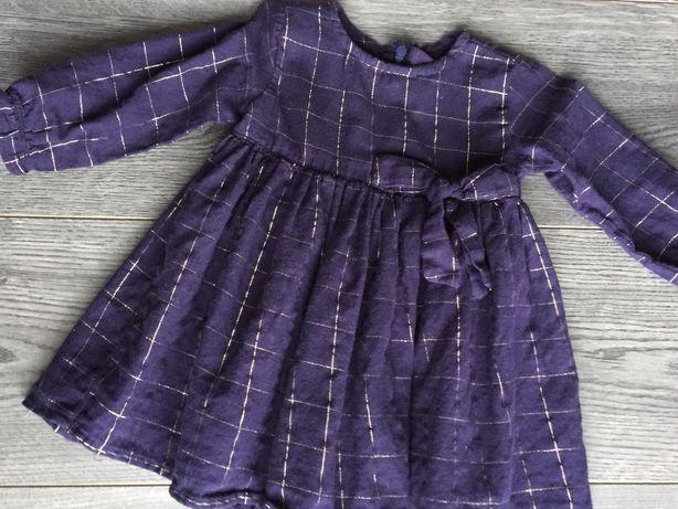 Elegancka sukienka 5.10.15