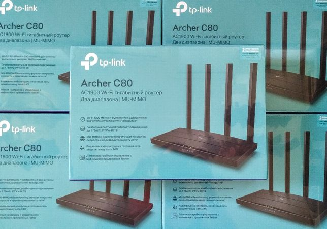 Роутер Маршрутизатор TP-Link Archer C80 (2.4Gz/5Gz) АС1900