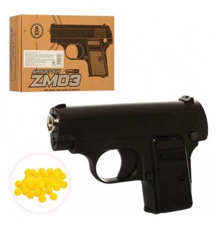 Пистолет пластик+металл ZM03 с пульками !Детское оружие!Большой Выбор