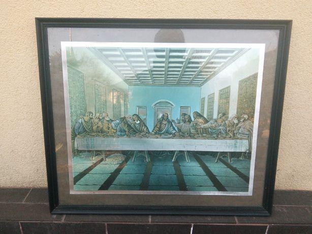 Картина флексографія Тайна вечеря Таємна вечеря