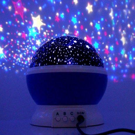 Lampka Nocna Projector