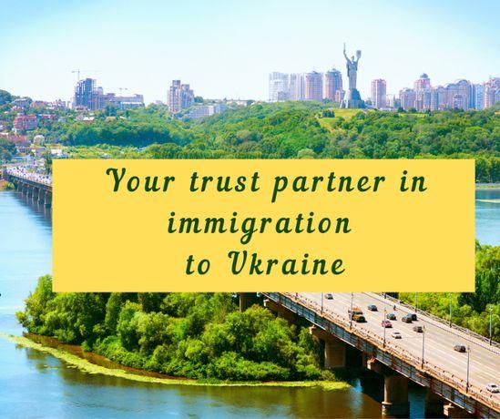 Immigration To Ukraine/Visa&Residence Permit In Ukraine