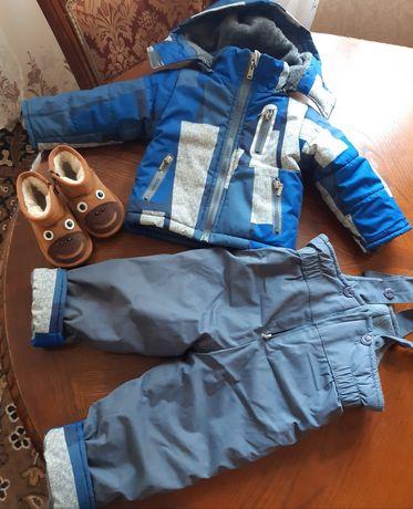 Зимний костюм и черевики