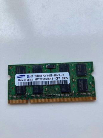 Оперативная память Samsung 2GB DDR2 800MHz PC2-6400S