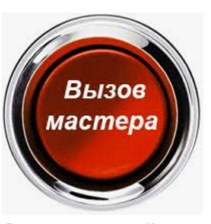 Ремонт стиральных машин по Харькову в день обращения.