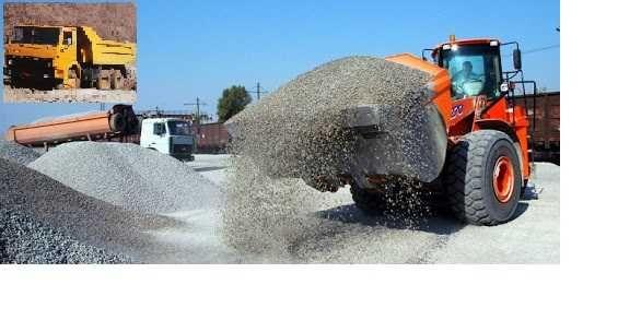 Отсев, песок, щебень, бутовой камень
