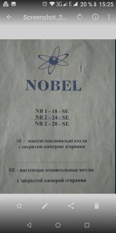 Котёл NOBEL NB 2-24-SE