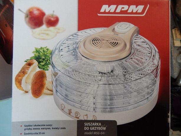 Овочесушка МРМ