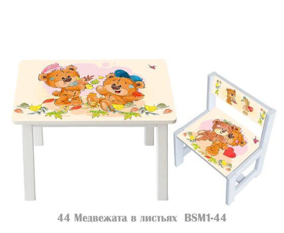 Комплекты стул и стол детский, полки (сделано в Украине)