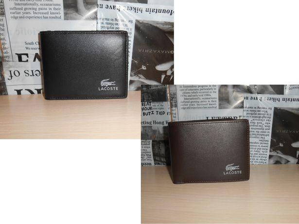 Мужской кошелек, портмоне, бумажник черный коричLacoste, кожа, Франция