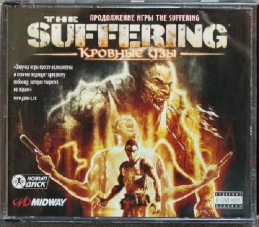 Диск с игрой для ПК | The Suffering: Ties That Bind (3CD)