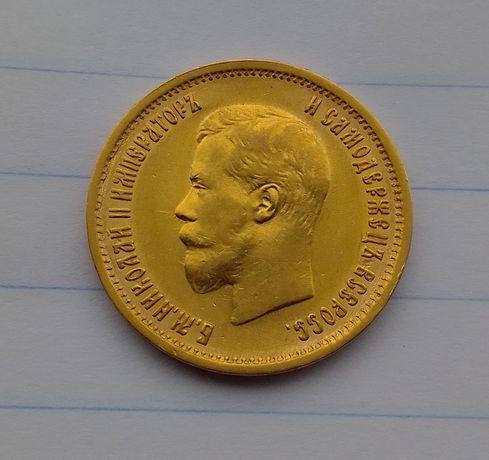 1899 г - 10 рублей Царской России (АГ),золото