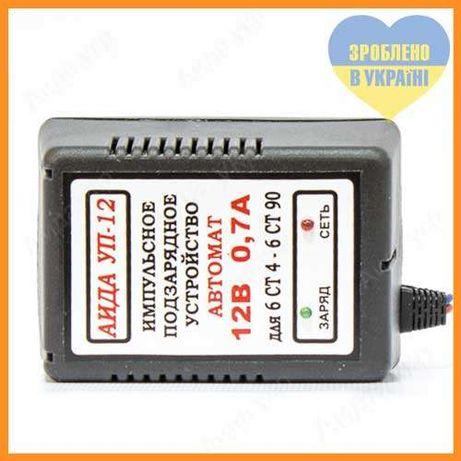 АИДА УП-12 — зарядное устройство для скутера, эхолота, мопеда, мото