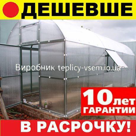Теплица Славяночка V378-K Владимир под Поликарбонат 4мм
