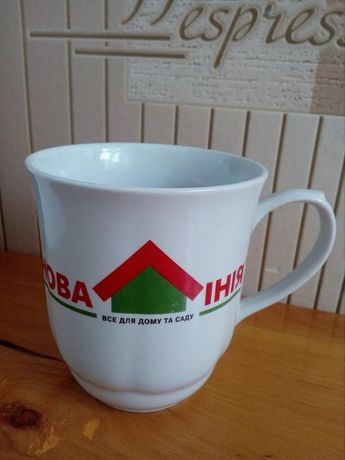 Чашка 300 мл