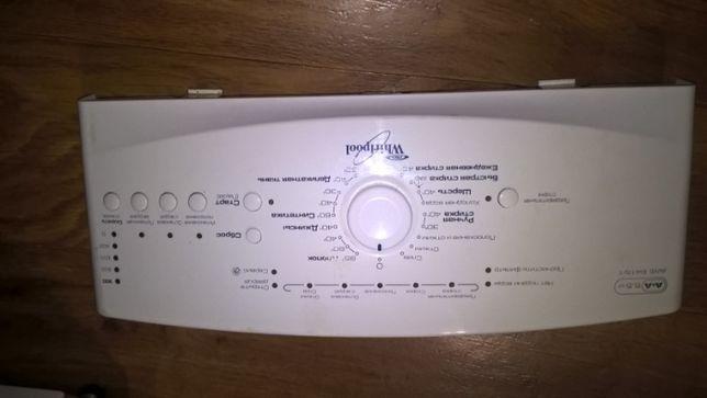 Продам панель с платой управления к стиральной машине Whirlpool