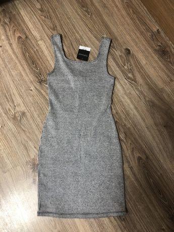 Dopasowana Sukienka sweterkowa