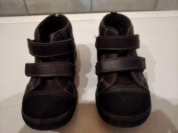 Mam do sprzedania buty