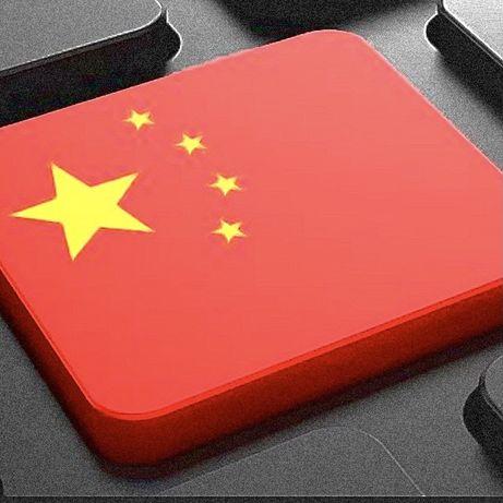 Дипломированный и практикующий переводчик китайского и англ. языков
