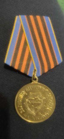 Медали Фалеристика