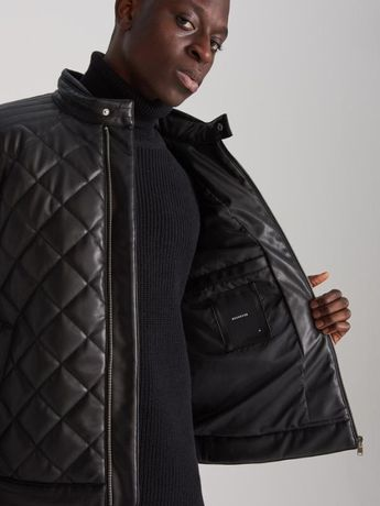 Стеганная, утепленная куртка Reserved 48-50р