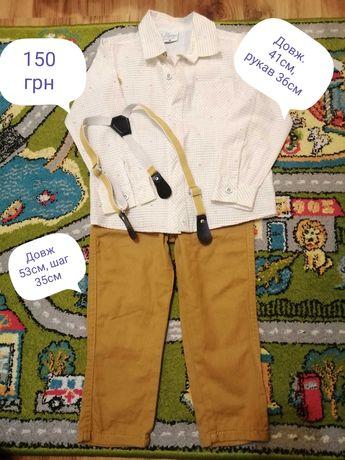 Дитячий одяг, одяг для хлопчика
