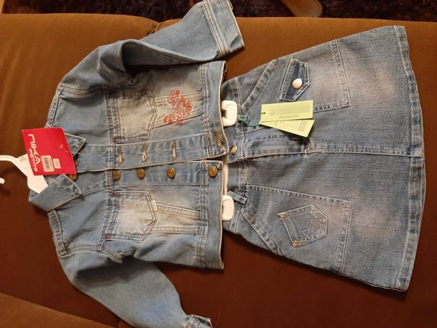 Nowe dziecięce  ubranka  dla chlopca i dziewczynki,