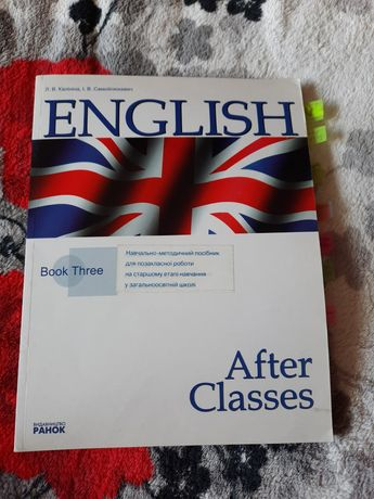 English after classes