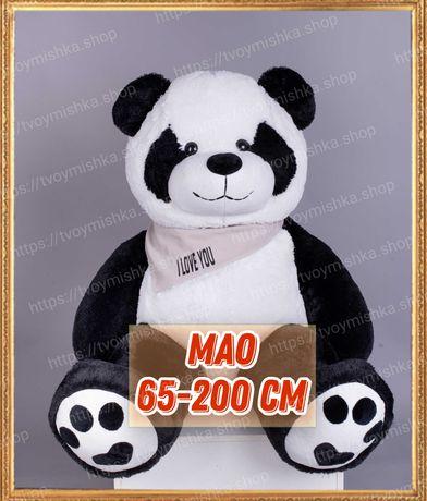 Плюшевый медведь, мишка тедди, купить мишку, мишка панда