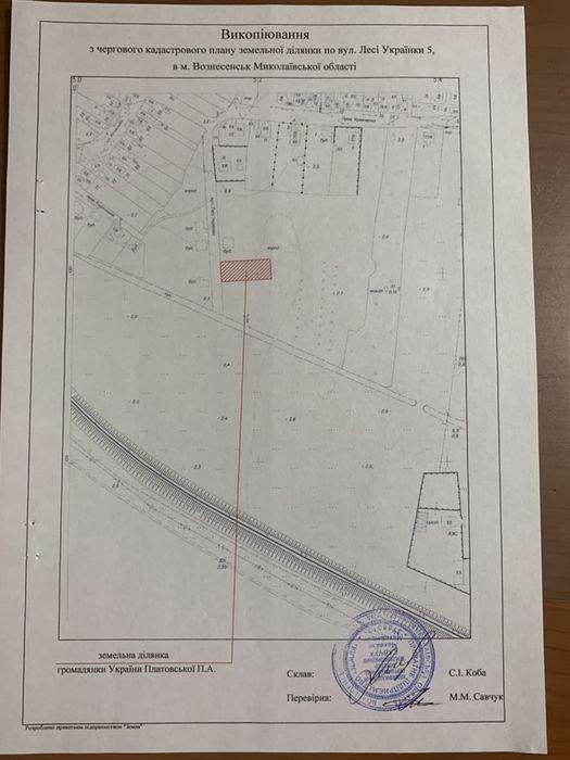 Продам участок Вознесенськ - зображення 1