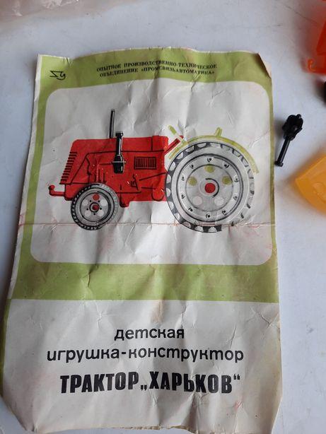 Ігрушка ссср Трактор Харків новий