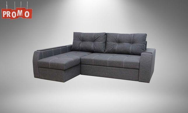 Угловой диван Тоскана +кресло мешок Груша по цене дивана в Киеве
