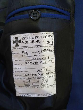 """Продам парадную форму Национальной гвардии Украины. """"Новая"""""""