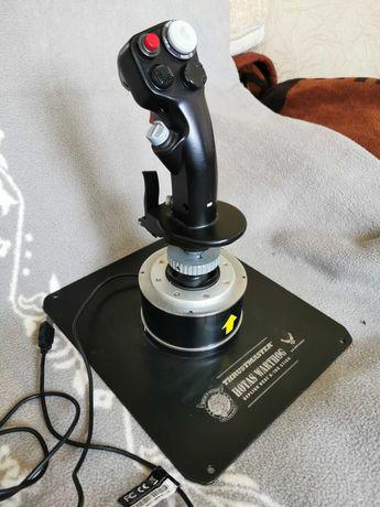 Thrustmaster Warthog joystick