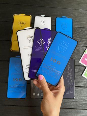 Захисне скло на iPhone 11 Pro Max айфон защитное стекло всі моделі