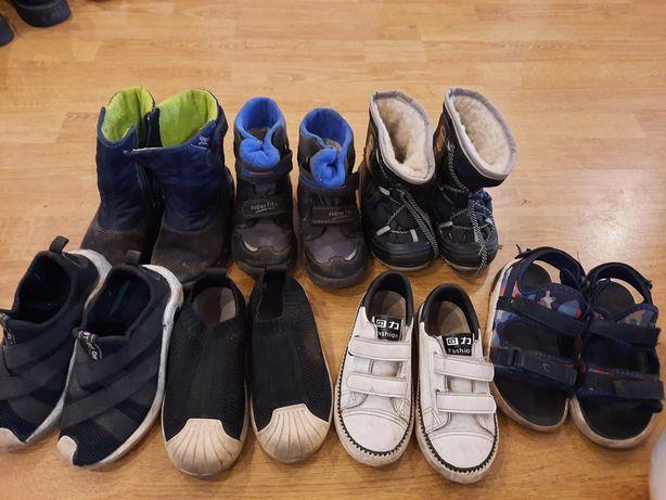 Ботинки Super fit