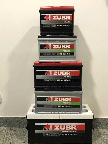 Акумулятори автомобильні EXIDE ZUBR60,65,75,77,80,100,105Німецькаякіст