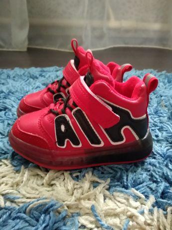 Ботиночки-красовки