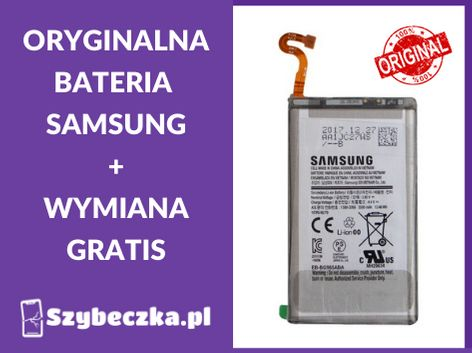 Oryginalna bateria Samsung S8 SM-G950. Montaż GRATIS! Wola
