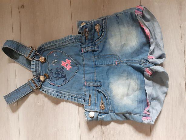 Spodnie ogrodniczki little pony cool club r. 92