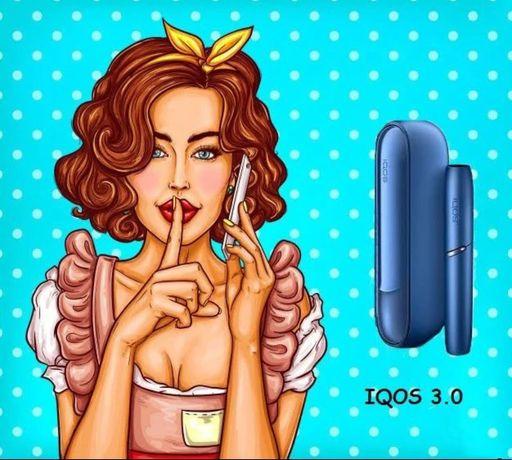 Продам iqos 3.0 duo,б/у в идеальном состоянии,отправка без предоплаты