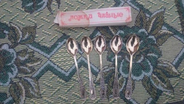 Чайные ложки(СССР),