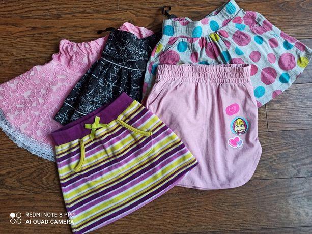 Zestaw ubranek dla dziewczynki- spódniczki rozmiar 98/104