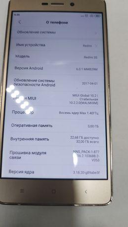 Продам мобильный телефон Хiomi Redmi 3S  3/32