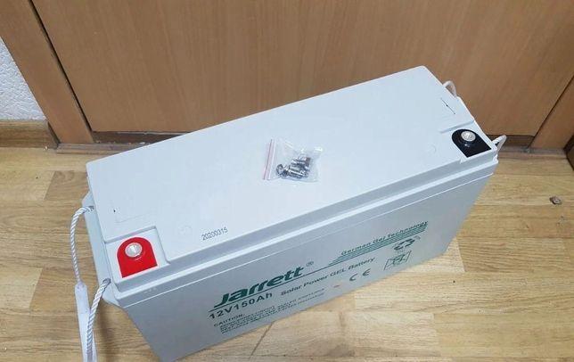Аккумулятор гелевый 12V 150A Jarrett для Солнечных Батарей и ИБП/Новый
