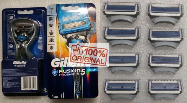 Maszynka + 8szt wkładów Gillette 1000% Prawdziwy ORYGINAŁ SUPER OKAZJA