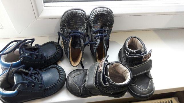 Взуття шкіряне 170грн за пару