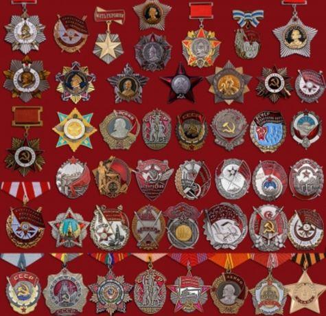 Бесплатная оценка антиквариата периода СССР.