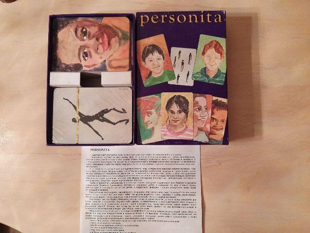 набор ассоциативных карт-картинок PERSONITA